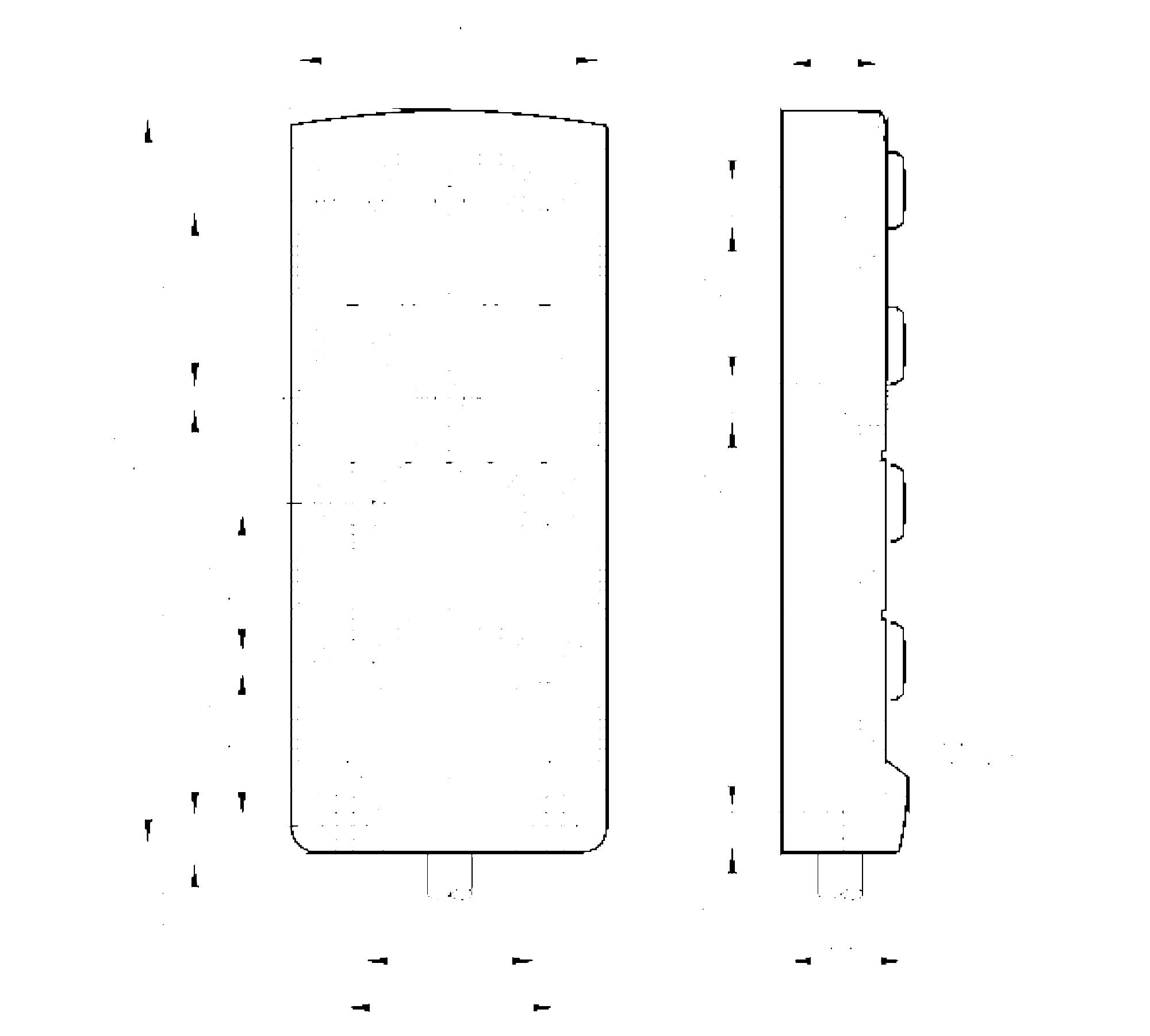 ebc023 - splitter box